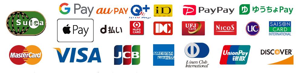 キャッシュレスでお支払いいただけます・MasterCard・VISA・JCB・AMERICAN EXPRESS・Diners Club International・Union Pay・DISCOVER