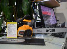 RYOBI エンジンチェンソー 400mm ESK-3840