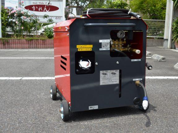 スーパー工業 温水型  高圧洗浄機 SAR-1315VN-1[200V】