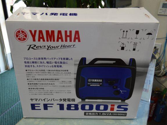 ヤマハ インバーター発電機 EF1800iS  (売済】