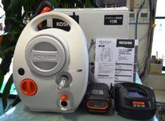 工進 充洗浄機 36V 2.5Ah  SJC-3625 未使用品